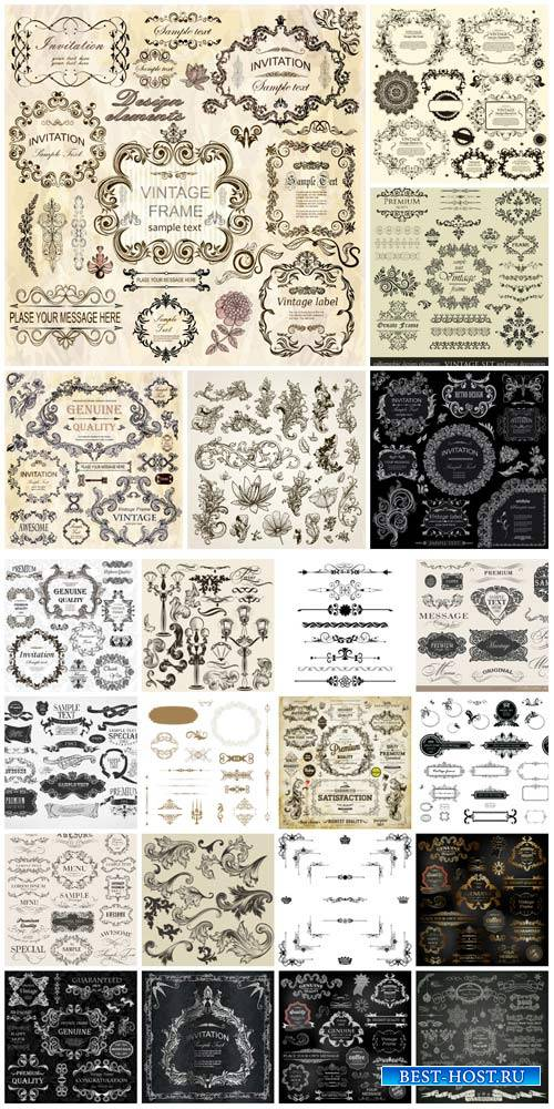 Vintage design elements,  vector