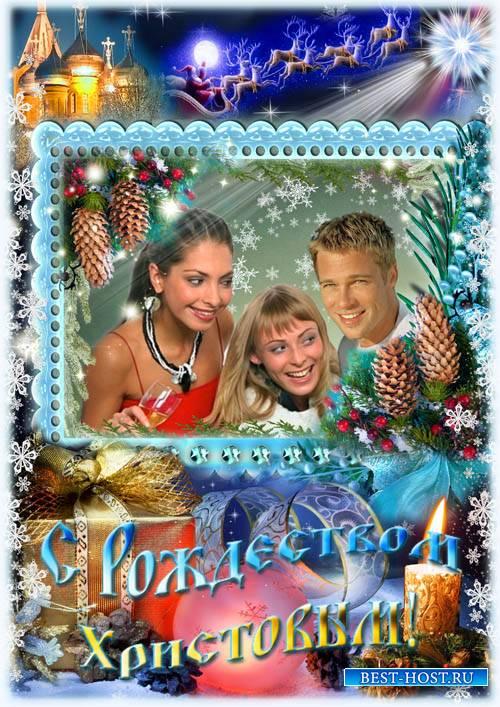 Рождественская поздравительная рамочка - Первая звезда
