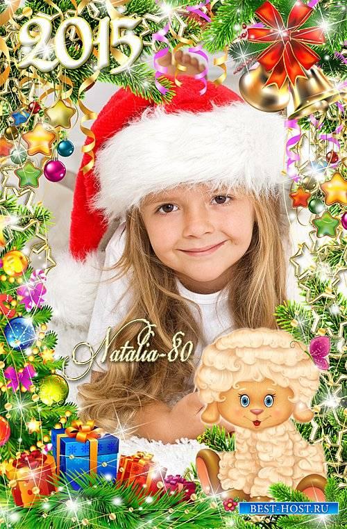 Яркая детская рамочка для оформления праздничных фото - Новогодняя овечка