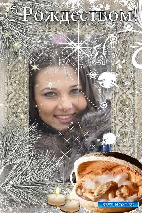 Рождественская рамка для фото - С Рождеством!
