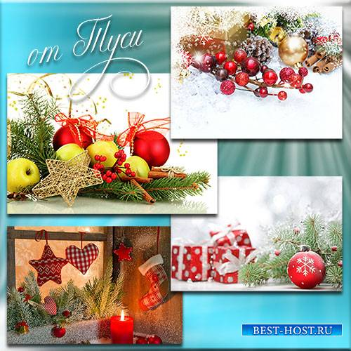 Страна Рождественских чудес – игрушки, шары и серебряный лес