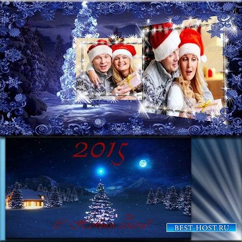 Проект ProShow Producer - New Year 2015