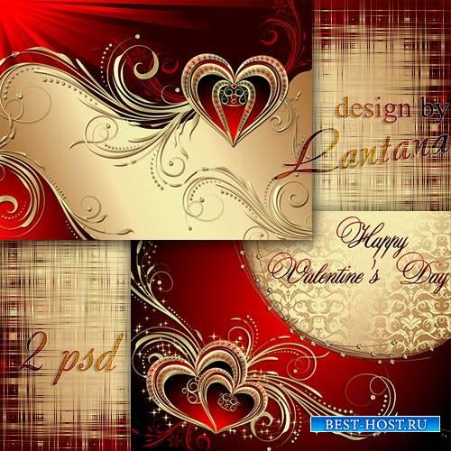 Многослойные фоны - День влюбленных 2