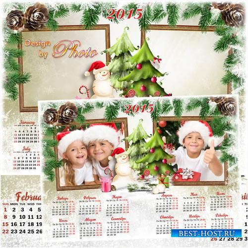 Календарь - рамка на 2015 год - Распушилась ёлочка