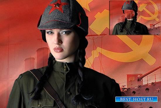 Женский фотошаблон - Девушка-красноармеец