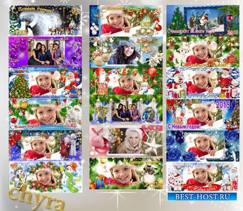 Коллекция Новогодних шаблонов  для кружек- Веселый Новый год!