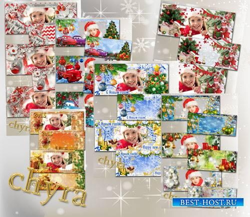 Коллекция Новогодних шаблонов  для кружек- часть I