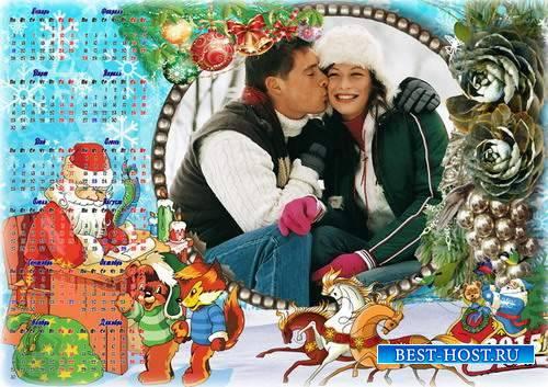 Зимний календарь на 2015 год с рамкой для влюбленной пары - Зимняя фантазия