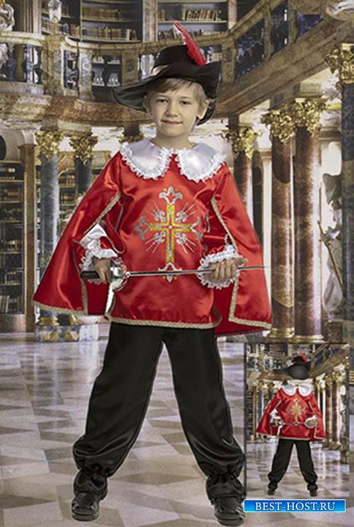 Детский фотошаблон - Мушкетер в замке