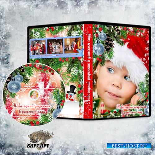 Обложка и задувка DVD - Новогодние волшебные праздники