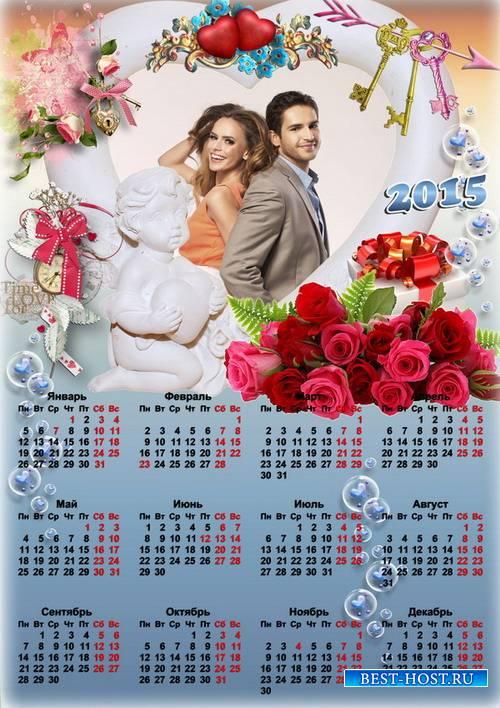 Романтический календарь на 2015 год - Два любящих сердца