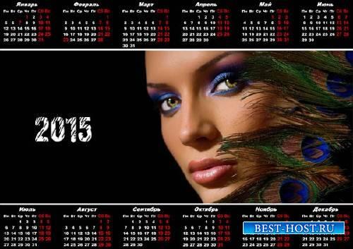 Девушка с перьями павлина - Календарь на 2015 год