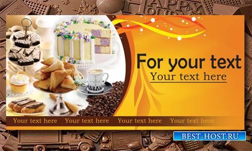 PSD исходник - Кондитерские изделия, печенье, торты, пирожное