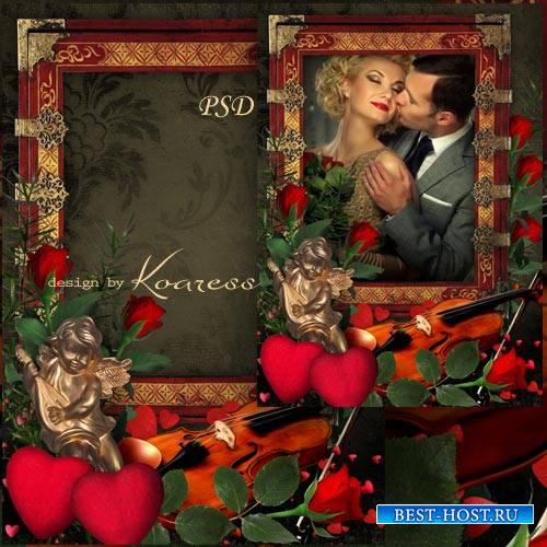 Романтическая фоторамка для влюбленных к Дню Святого Валентина -  Музыка лю ...