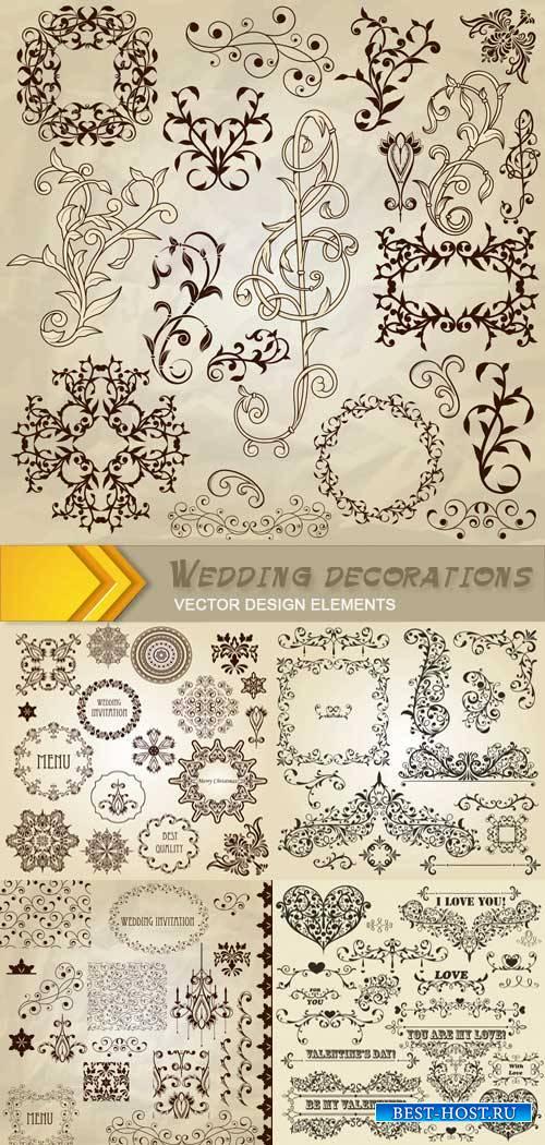 Векторные свадебные орнаменты для дизайна