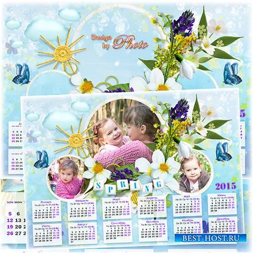 Календарь - рамка  на 2015 год - Весенняя капель