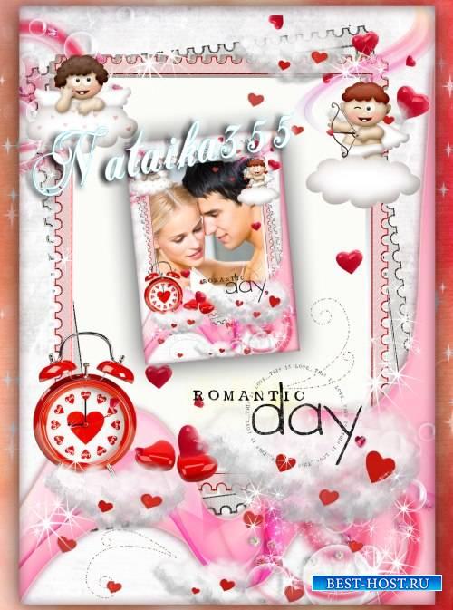 Рамка для романтического фото - Остановилось время в поцелуе