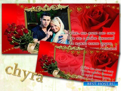 Шаблон  для кружек ко дню Святого Валентина - Роза