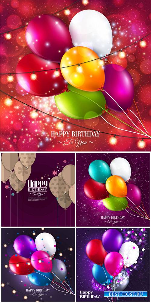Happy birthday, balloons, vector backgrounds #2