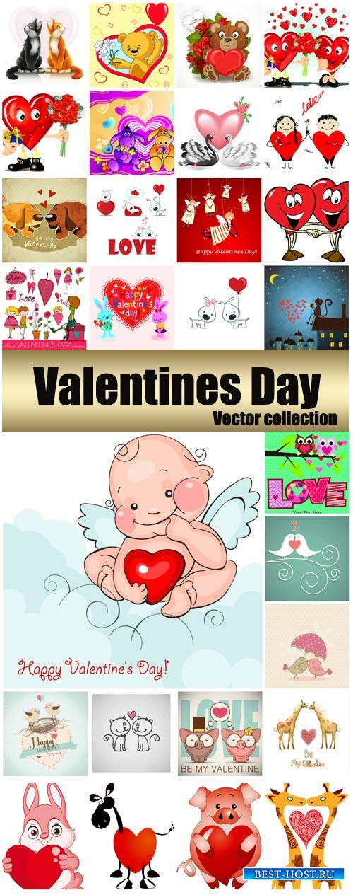 Valentine's Day, romantic backgrounds, vector hearts # 32