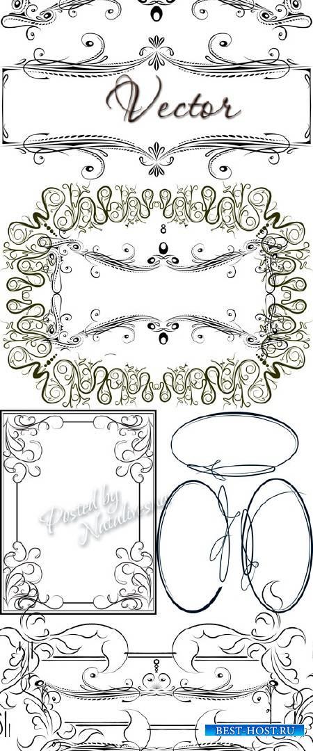 Декоративные овальные и узорные  рамки для дизайна в Векторе  # 5