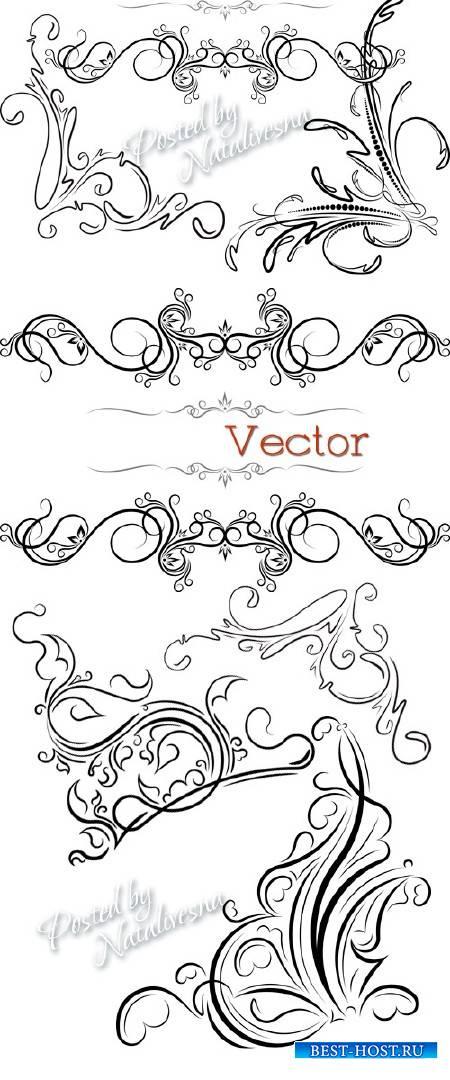 Декоративные элементы и узоры для дизайна в Векторе # 2
