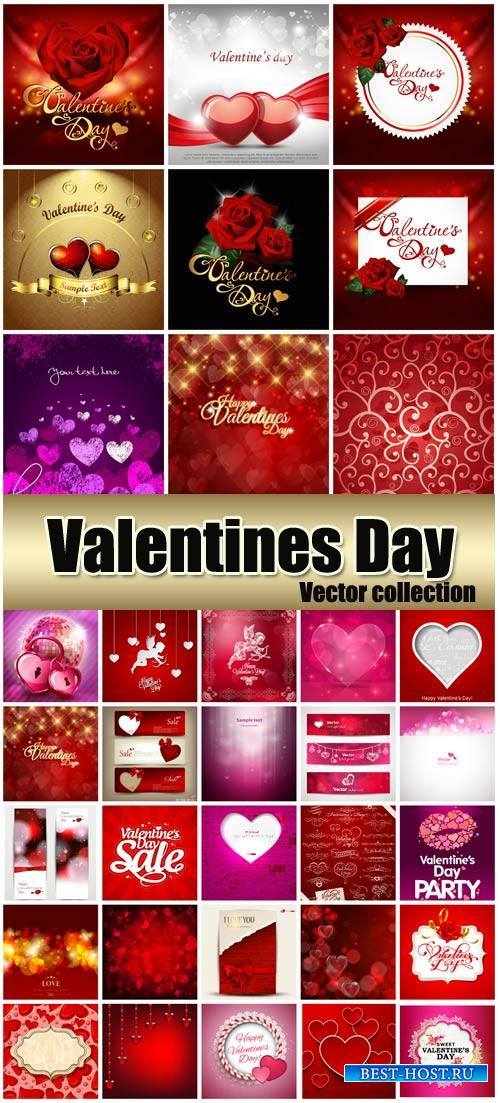 Valentine's Day, romantic backgrounds, hearts # 36