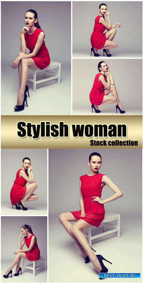 Fashionable girl in the stylish red dress - Stock Photo