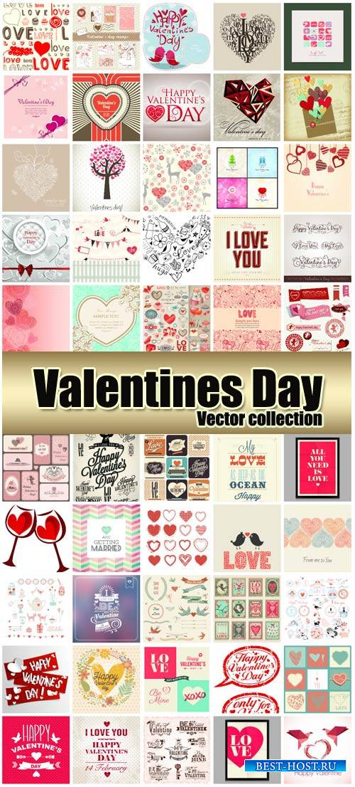 Valentine's Day, romantic background vector hearts # 38