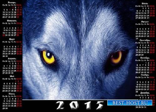 Календарь 2015 - Зачарованные глаза
