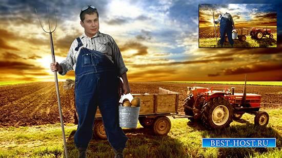 Мужской шуточный фотошаблон - Успешный фермер