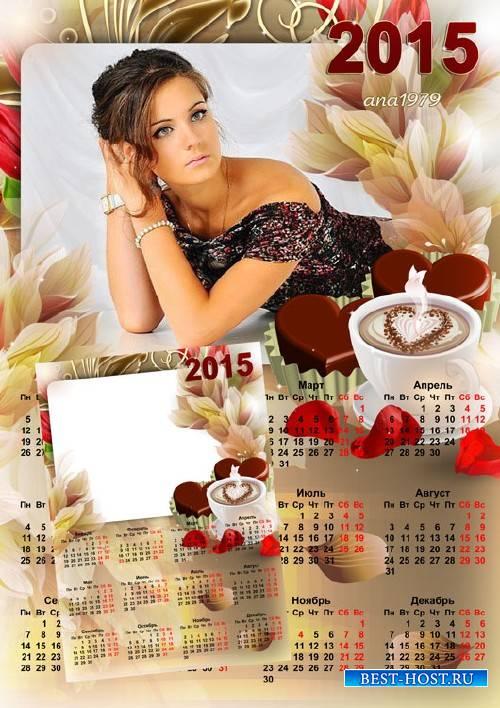 Календарь-рамка для фотошопа – Я на крыльях любви прилечу