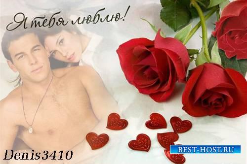 Романтическая рамка для фото - Любовь цветет как роза