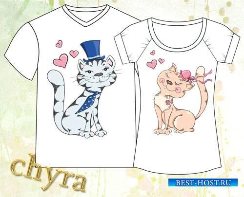 Принты для парных футболок – Мисс мистер кот