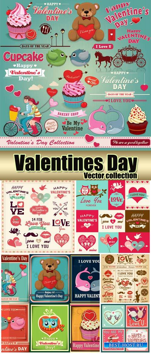 Valentine's Day, Vintage label vector