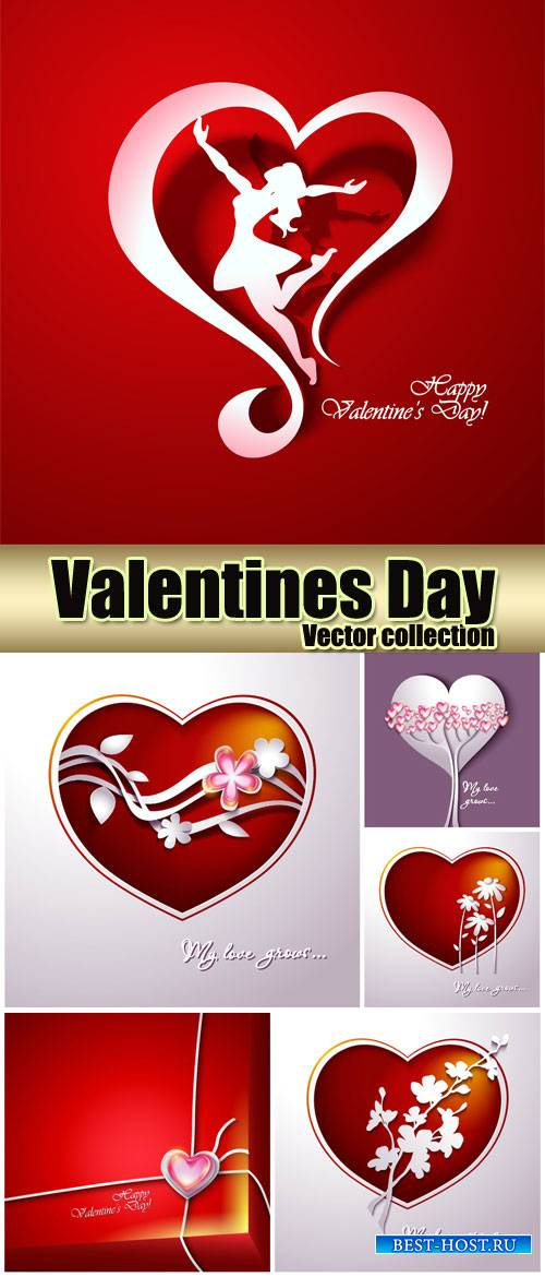 Valentine's Day, creative backgrounds vector