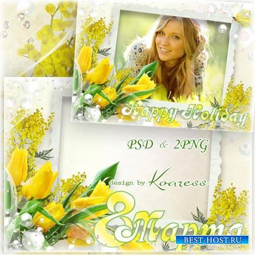 Женская рамка для фотошопа с мимозой и тюльпанами - Пусть улыбнется солце в ...