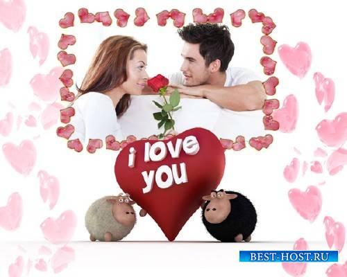 Рамка для фото - Сердечки вокруг влюбленных