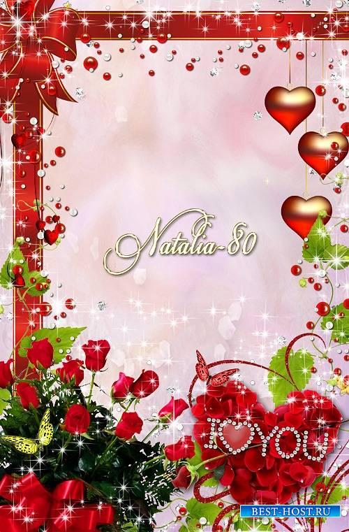 Романтическая рамочка для влюблённых - Сердце на двоих