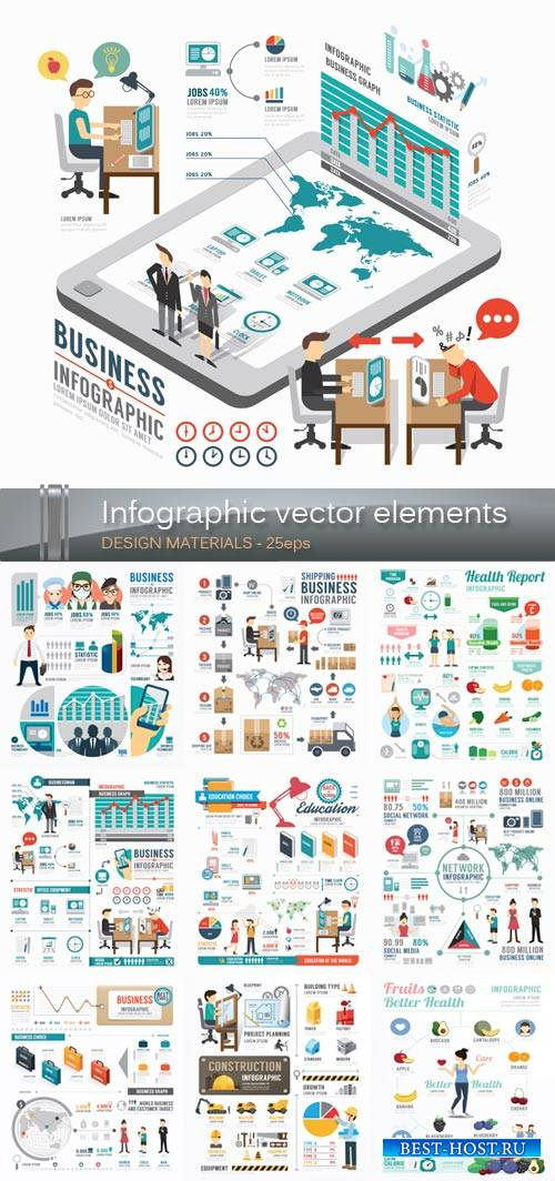 Инфографика - Разная бизнес тема