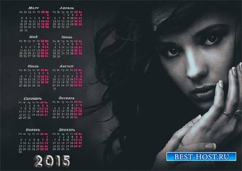Календарь 2015 - Загадочный взгляд