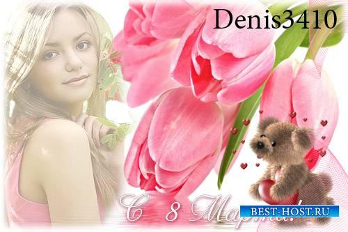 Рамка для фото к 8 марта - Тюльпаны для любимой