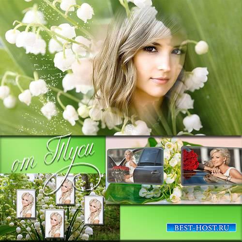 Пусть в Женщине живет Весна - они творят в природе чудеса - Проект ProShow  ...