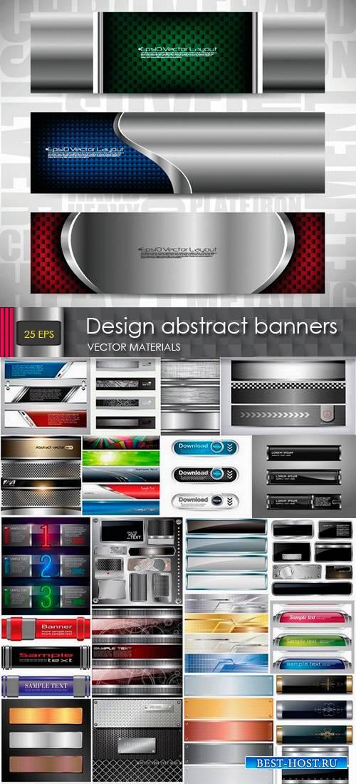 Векторные шаблоны баннеров для дизайна