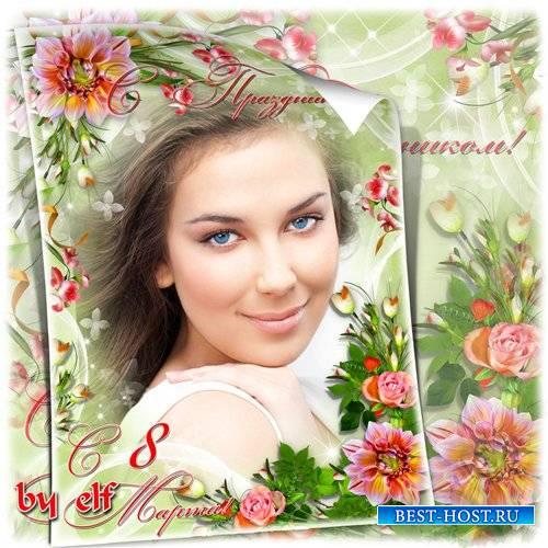 Женская цветочная рамка для фото - Красота весны