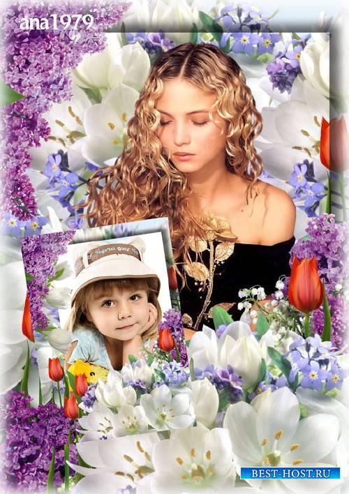 Рамка для фотошопа - Цветы и любовь