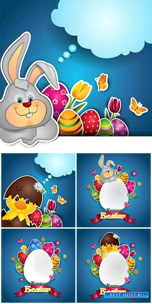 Easter vector, easter bunny and chicken #3