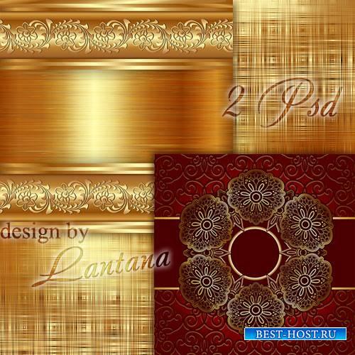 Многослойные фоны - Золотое свечение