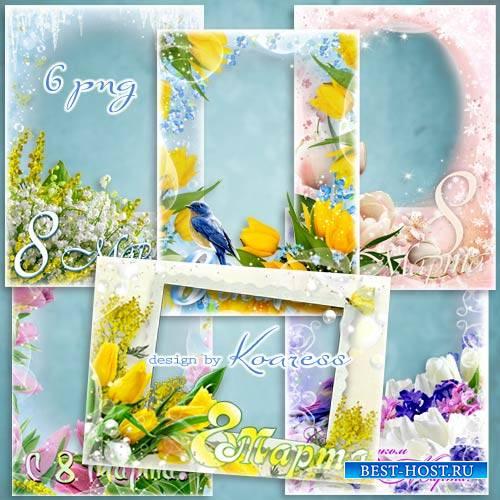 Весенние праздничные рамки для фотошопа к 8 Марта - Пусть искрится на солнц ...