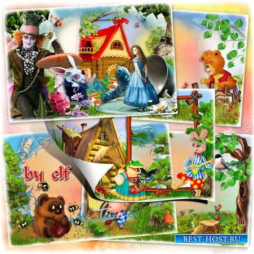 Детские фоторамки - Сказки летят над лесами мир озарив чудесами